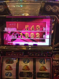 8FDD8B9F-8551-47D7-A67D-92711A6DD5E7.jpg